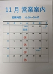 18-10-20-14-39-36-433_deco.jpg