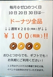 20-09-08-19-59-00-765_deco.jpg